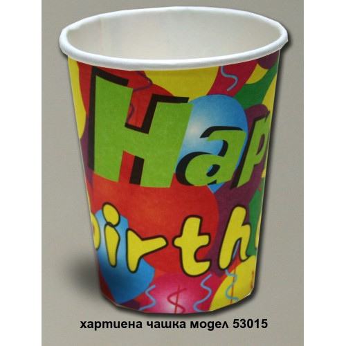 Парти Чаша Happy Birthday модел 53015