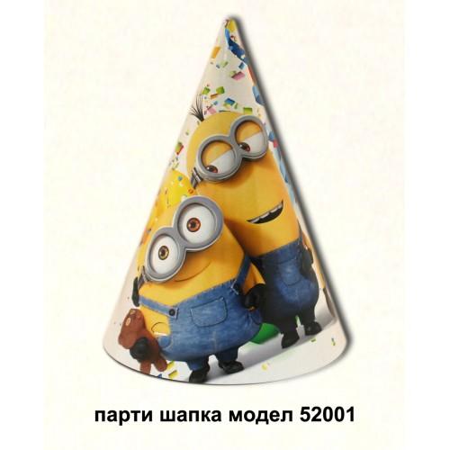 Парти шапка  модел 52001
