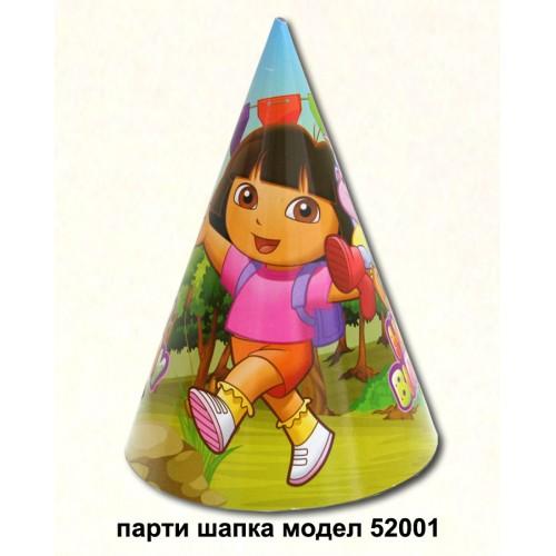 Парти шапка модел 52001 дора