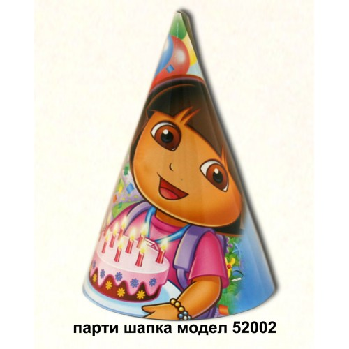 Парти шапка  модел 52002