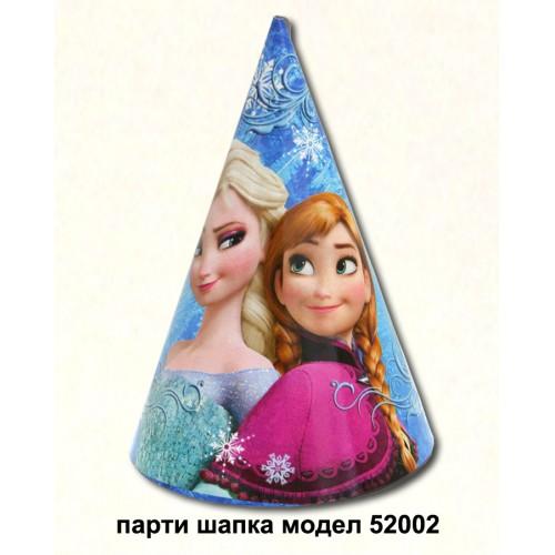 Парти шапка с Елза и Анна модел 52002