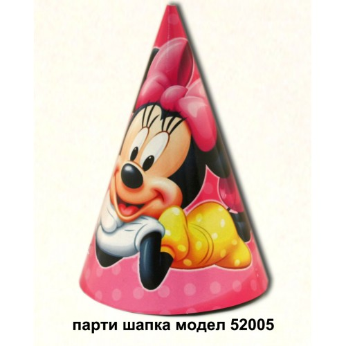 Парти шапка с Мини Маус модел 52040