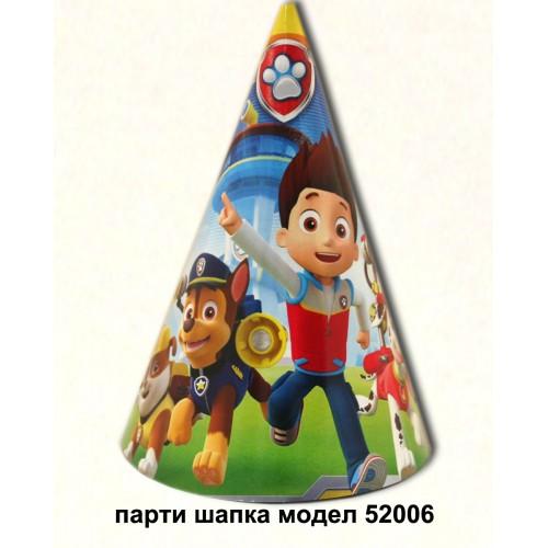 Парти шапка  модел 52006