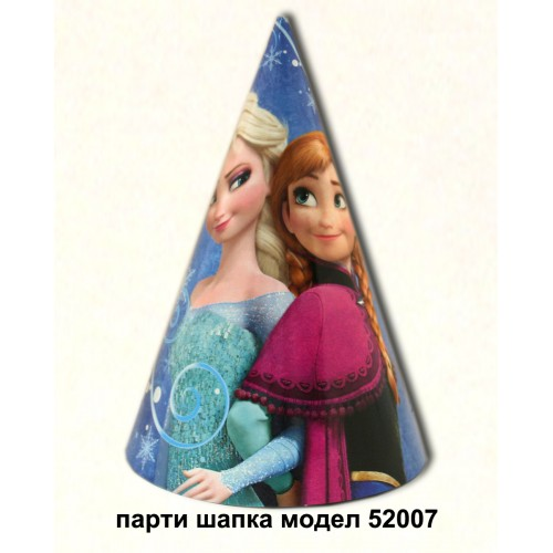 Парти шапка модел 52007