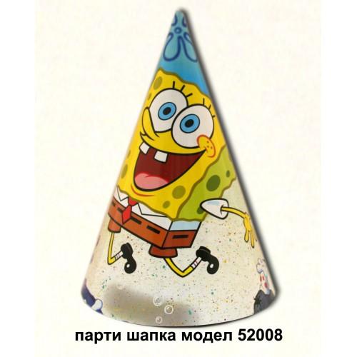 Парти шапка модел 52008