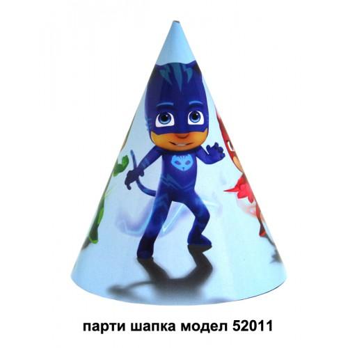 Парти шапка с Пи Джи Маски модел 52011