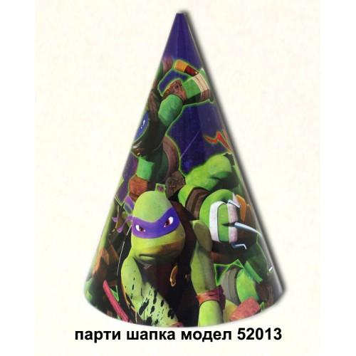 Парти шапка  модел 52013