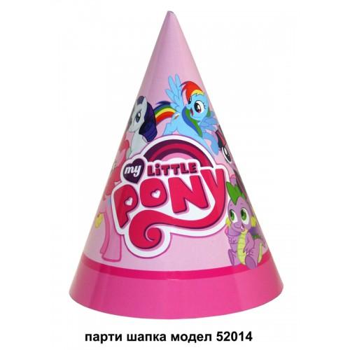 Парти шапка с малкото Пони модел 52014