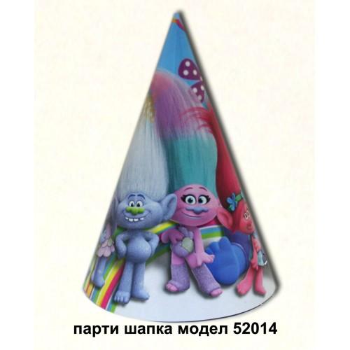 Парти шапка  модел 52014