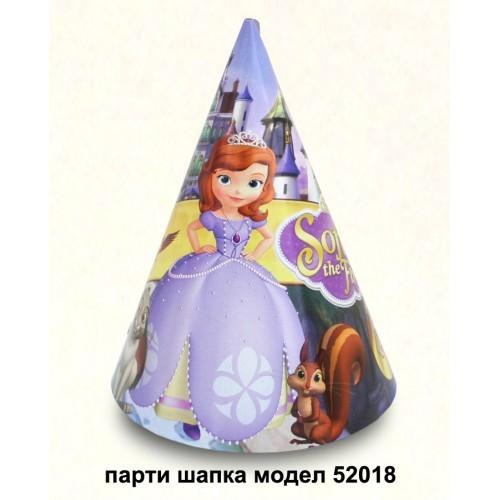 Парти шапка  модел 52018