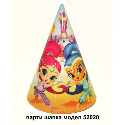 Парти шапка модел 52020