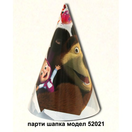 Парти шапка модел 52021