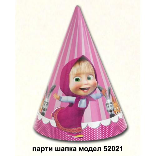 Парти шапка с Маша и Мечока модел 52021