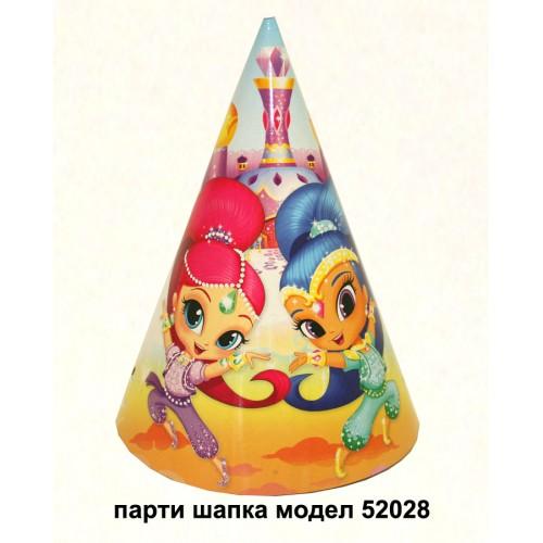 Парти шапка модел 52027