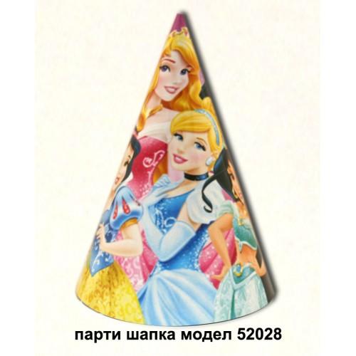 Парти шапка модел 52028 принцеси
