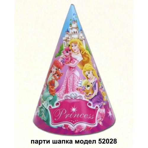 Парти шапка с принцеси модел 52028