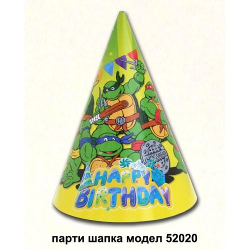 Парти шапка с костенурките Нинджа модел 52020