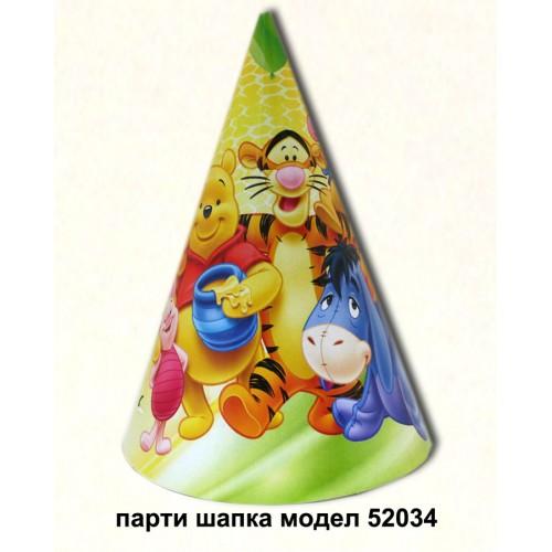 Парти шапка модел 52034