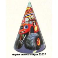 Парти шапка модел 52037