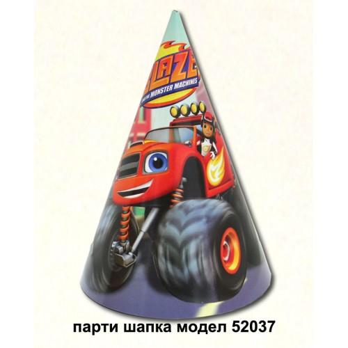 Парти шапка с Пламъчко модел 52037