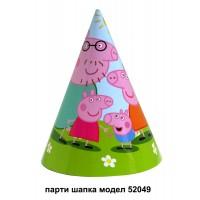Парти шапка  модел 52049