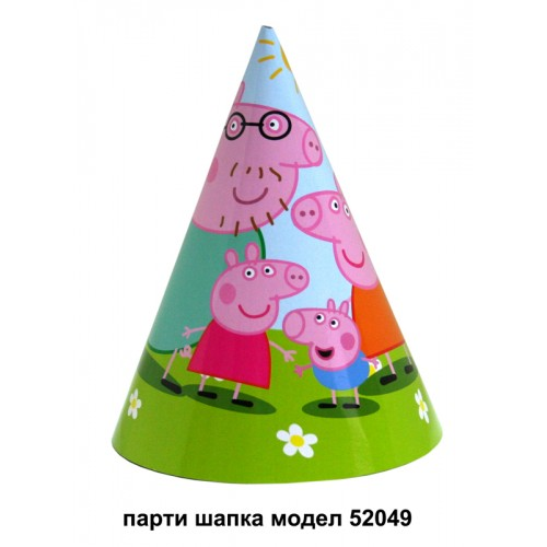 Парти шапка с Пепа Пиг модел 52049