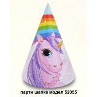 Парти шапка  модел 52055 еднорог