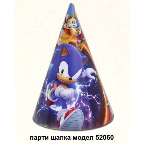 Парти шапка със Соник модел 52060