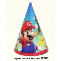 Парти шапка със Супер Марио модел 52065