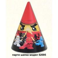 Парти шапка с Нинджаго модел 52095