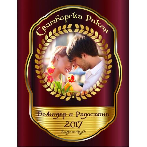 Етикет за бутилка със снимка на младоженците модел 8072