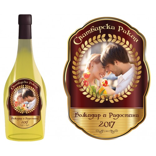 Етикет за бутилка със снимка на младоженците модел 8073