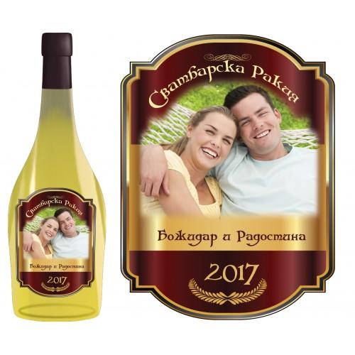 Етикет за бутилка със снимка на младоженците модел 8074
