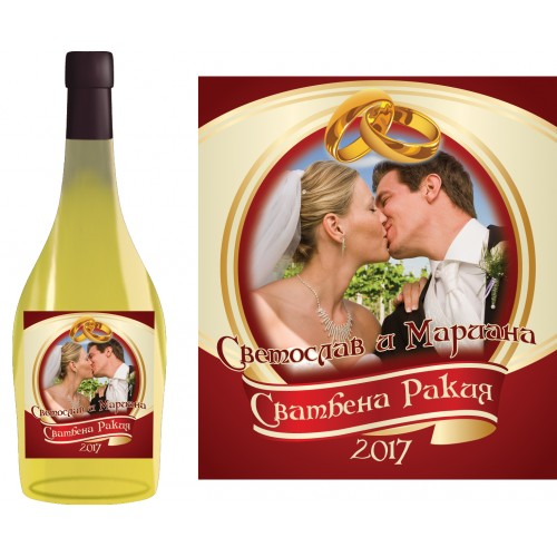 Етикет за бутилка със снимка на младоженците модел 8075