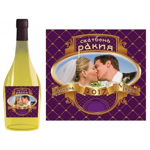 Етикет за бутилка със снимка на младоженците модел 8077