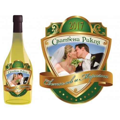 Етикет за бутилка със снимка на младоженците модел 8079