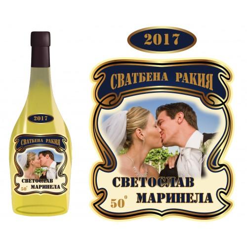 Етикет за бутилка със снимка на младоженците модел 8080