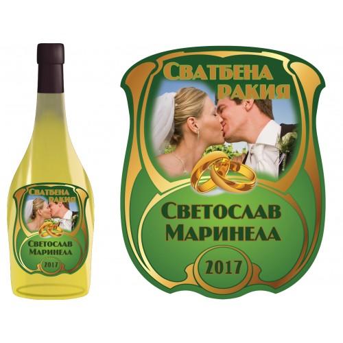 Етикет за бутилка със снимка на младоженците модел 8081