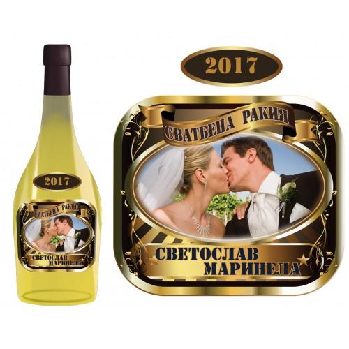 Етикет за бутилка със снимка на младоженците модел 8082