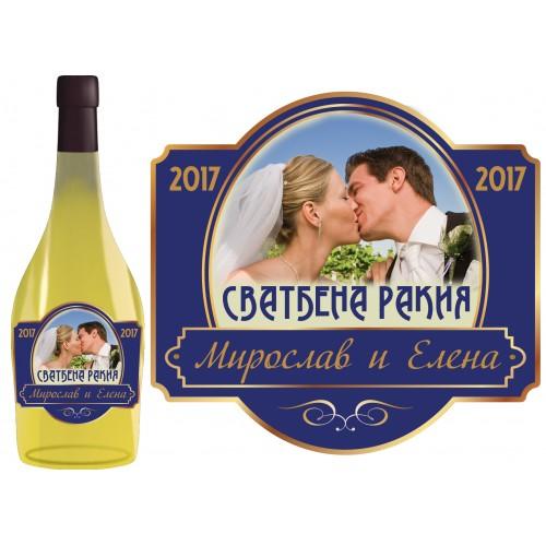 Етикет за бутилка със снимка на младоженците модел 8084