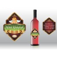 Етикет за бутилка Кръщелно вино или ракия с име на детето модел 8217