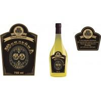 Етикет за бутилка Юбилейна ракия с имена на Юбиляря модел 8222