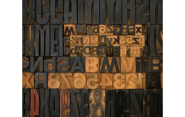 Фототапет модел 28097 растер букви