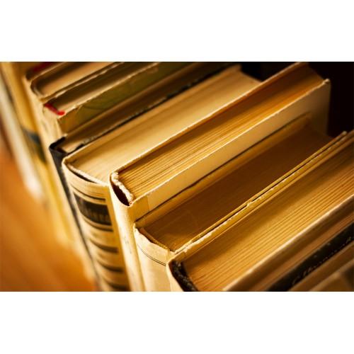Фототапет модел 28117 книги