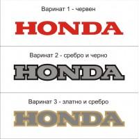 Стикер HONDA модел 22003
