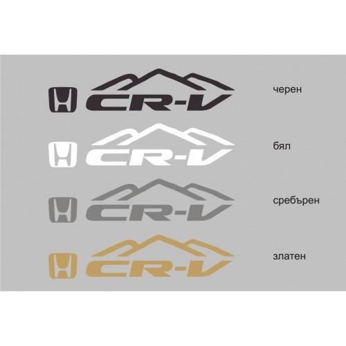 Стикер за HONDA CR-V модел 22635