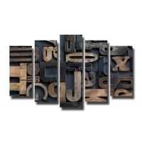 Декоративни панели и картини от канава Модел 13 060 букви пет части