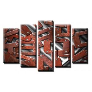 Декоративни панели и картини от канава Модел 13 492 букви  пет части