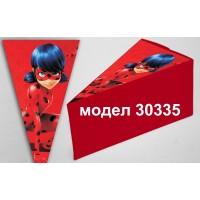 Парченце от Хартиена  торта  Модел 30335 не сглобена червена кутийка с картинка от Калинката и Черният котарак