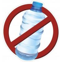 Табела или стикер Забранено изхвърлянето на PVC бутилки модел 24265